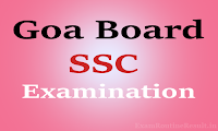 goa ssc time table 2018 - gbshse.gov.in ssc date sheet 2018 download
