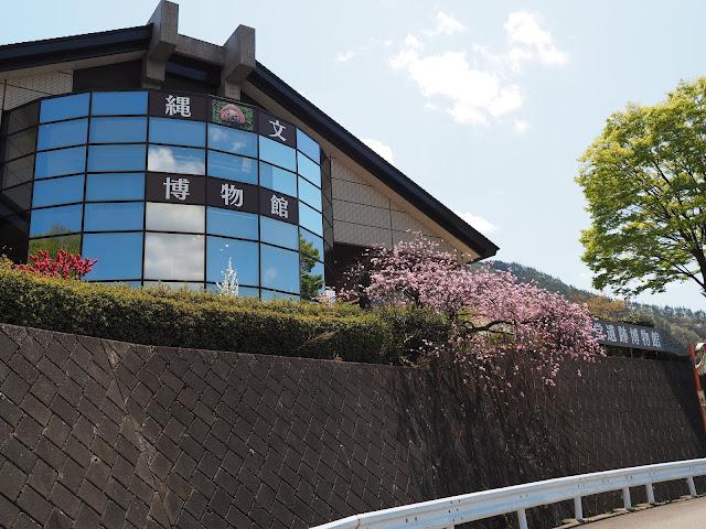 釈迦堂遺構博物館