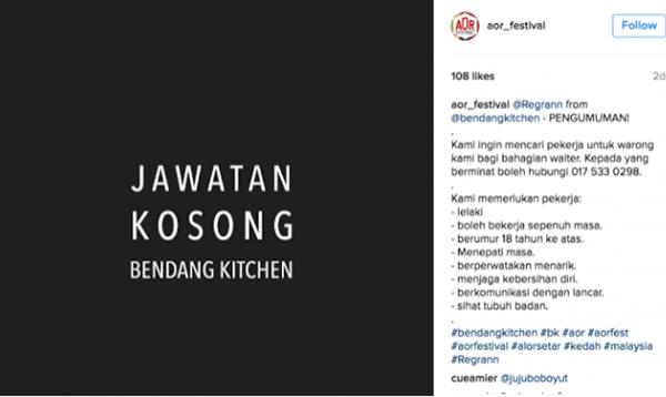 Jawatan Kosong Cafe Mencuri Perhatian Mukhriz Mahathir, Ini Komen Spontan Beliau Yang Mencuit Hati!