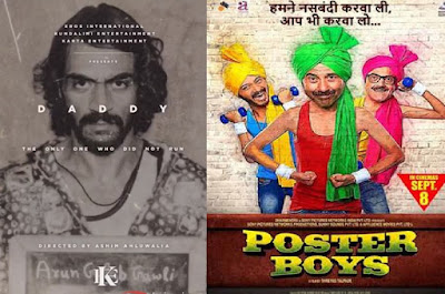 Bollywood Movies Releasing on 8 Sep 201