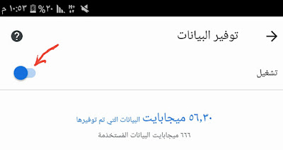 متصفح جوجل كروم 9