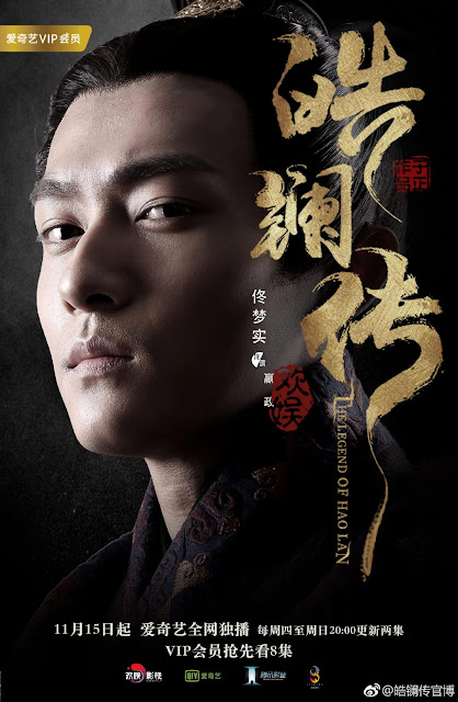 Legend of Hao Lan Thomas Tong Mengshi