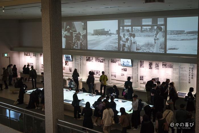 Salle du musée, Musée du Mémorial de la Paix, Hiroshima