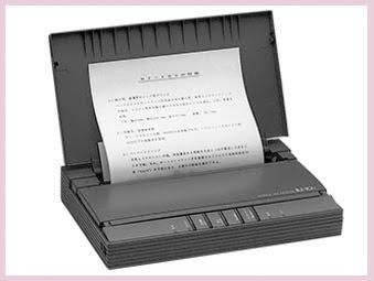 Notebook pertama BJ10V