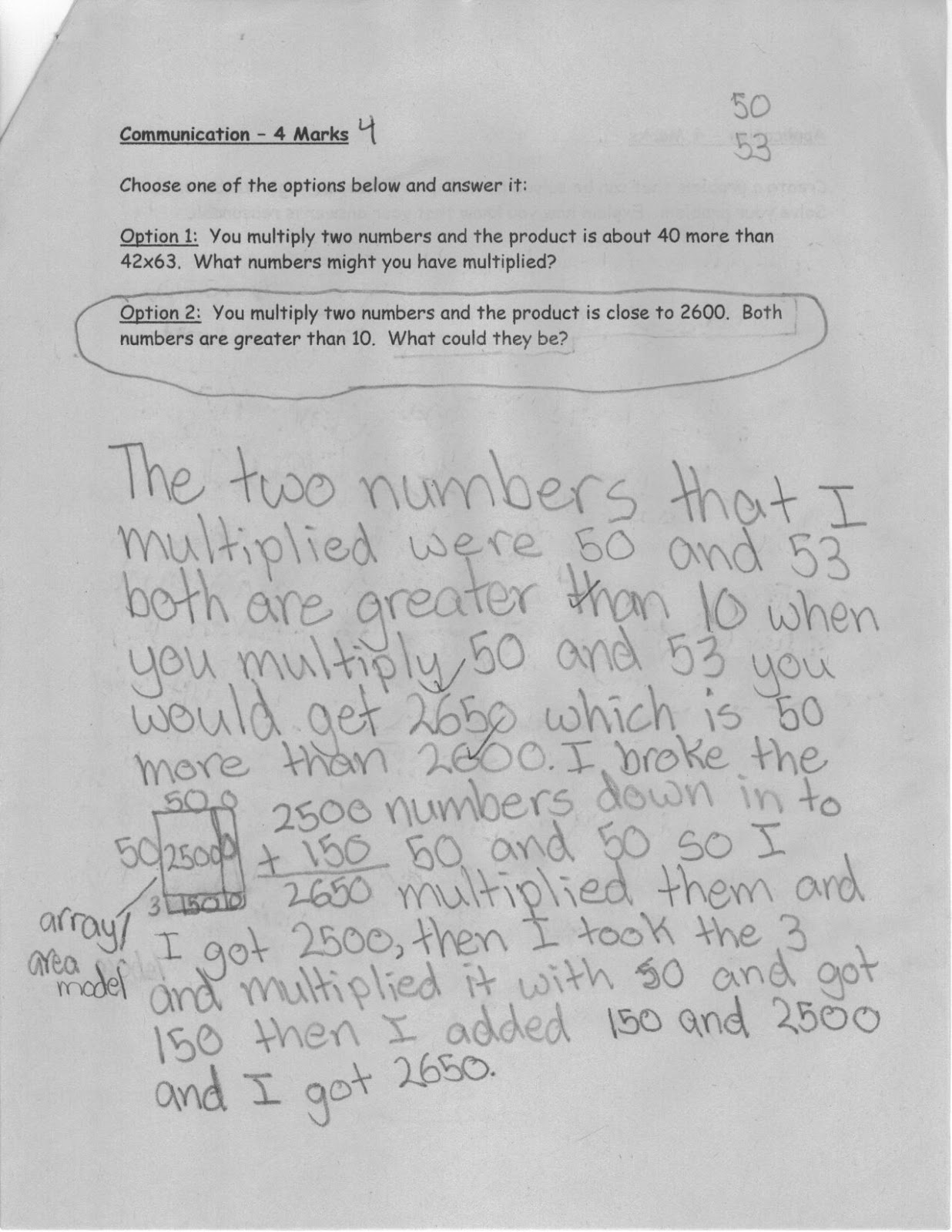 Ms Pike S P2 Class Math Test On Multiplication