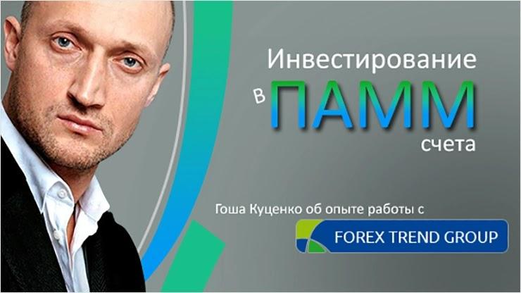 Финансовые пирамиды Украины