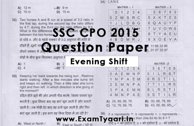 SSC CPO CISF SI 2015 Previous Year Question Paper [PDF Download] - Exam Tyaari