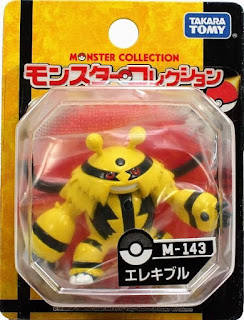 Electivire figure Takara Tomy Monster Collection M series