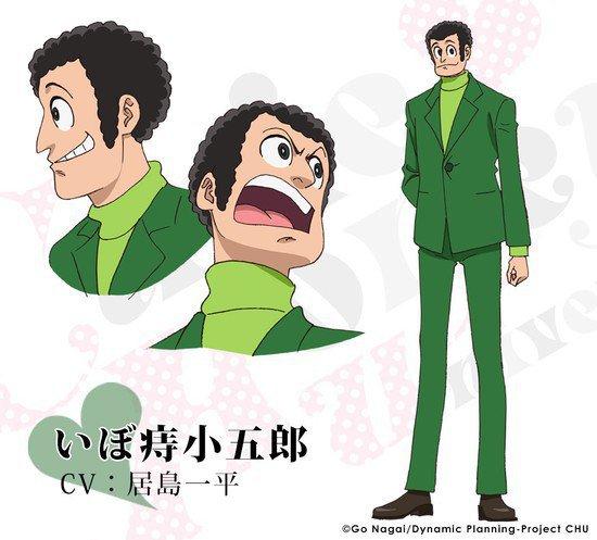 Ippei Orishima como Kogoro Iboji