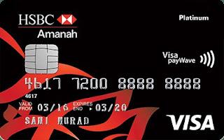 Kredit Kad HSBC Amanah  Credit Card