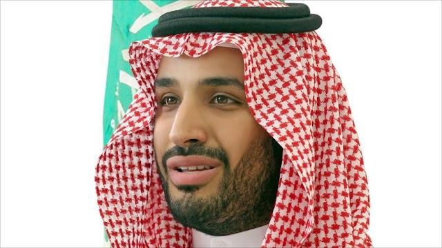 معلومات ذاتية عن محمد بن سلمان ولي العهد السعودي .!!