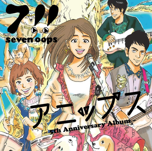 [Album] 7!! – アニップス (2016.03.09/MP3/RAR)