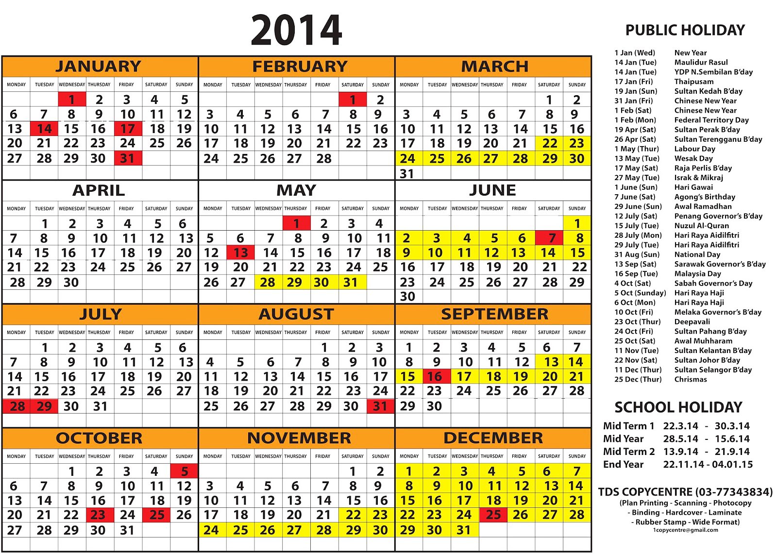 Gregorian Calendar 2014 Malaysia Calendar For Year 2014 United States Time And Date Rabia Sensei December 2013