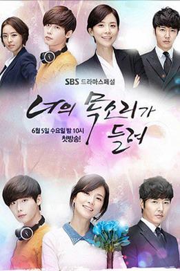 20 Drama Korea Terbaik Dengan Rating Tertinggi Sepanjang Masa