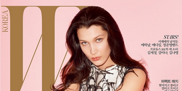 http://beauty-mags.blogspot.com/2016/04/bella-hadid-w-korea-may-2016.html