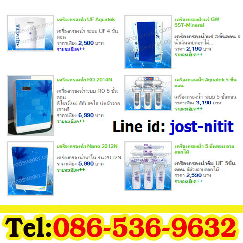 http://www.goodswater.com/water-filter-5st-aquatek-silver.php