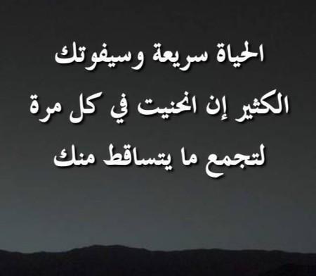 بالصور كلام من ذهب 2019 حكم وامثال وكلام من ذهب مصراوى الشامل
