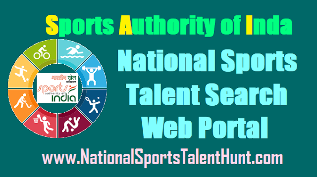 National Sports Talent Search Portal, www.NationalSportsTalentHunt.com, NSTS