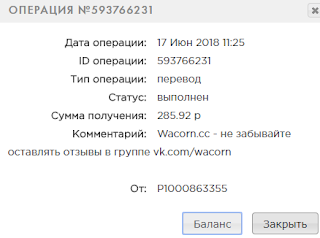 17.06.2018.png