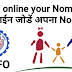 How To Add Or Change EPF Nomination Online With UAN
