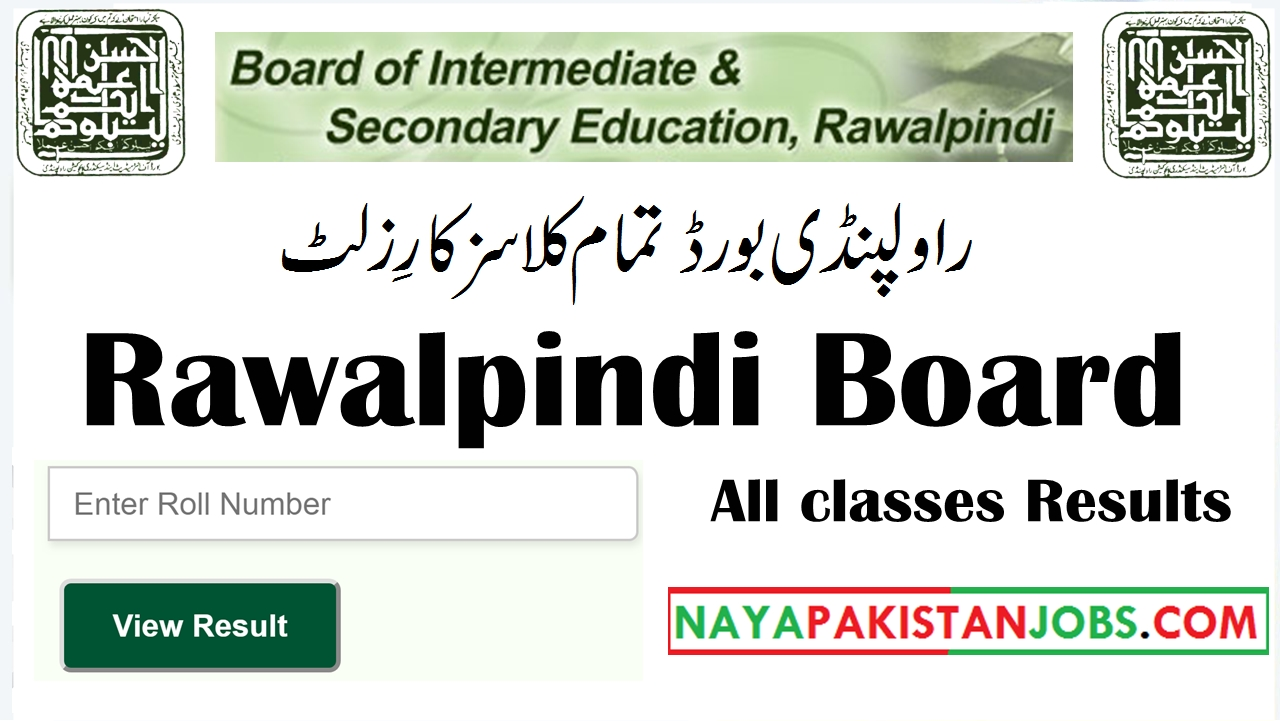 rawalpindi board result enter your roll number, rawalpindi board result,  rawalpindi board result 10th class, bise rawalpindi board result, intermediate rawalpindi board result,  rawalpindi board result 10th class matric, rawalpindi board result 2018 9th class, bise rawalpindi result