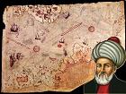 الوجود الإسلامي في القارتين الأمريكيتين قبل كولومبوس
