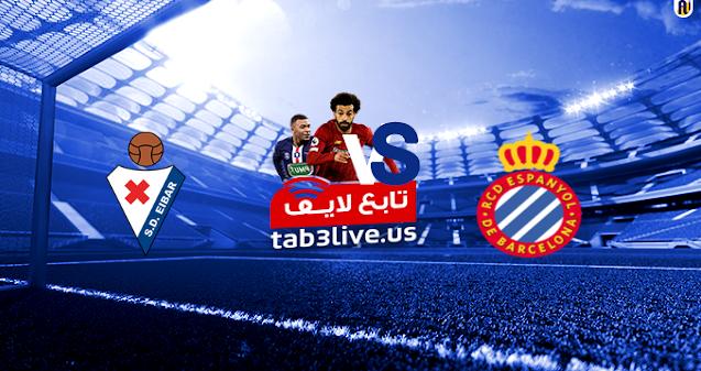 مشاهدة مباراة اسبانيول وايبار بث مباشر بتاريخ 12-07-2020 الدوري الاسباني