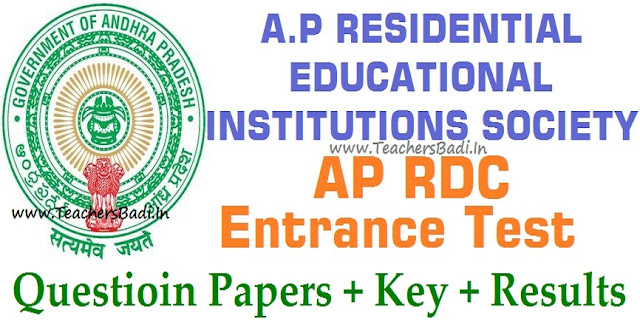 APRDC CET,Results,TSRDC CET Results