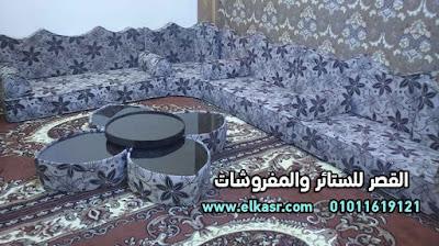 مجلس عربي / قعدة عربي حديثة