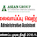 Vacancies In Asian Group Of Company   Post Of - Administrative Assistant