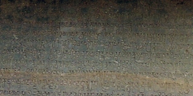 Date of Mahabharata War from Aihole Inscription
