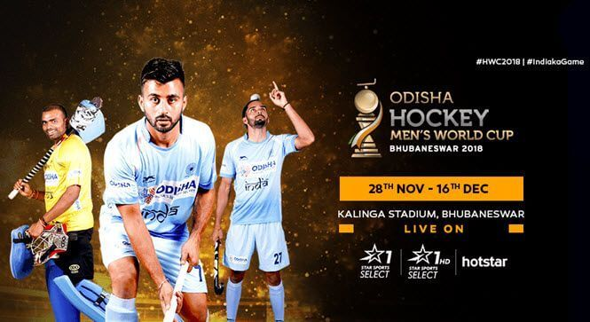 Men's Hockey World Cup 2018, Men's Hockey World Cup 2018 Teams Squads, Men's Hockey World Cup 2018 Timing, Men's Hockey World Cup 2018 Schedule