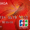 Inilah Keunggulan Kartu Kredit CIMB Ultimate