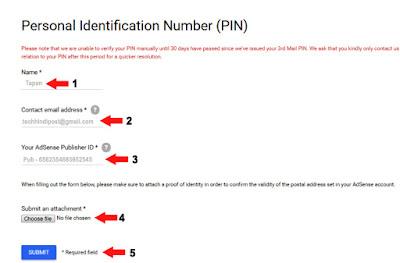 adsense verify without pin code