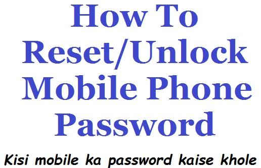 Reset Unlock password