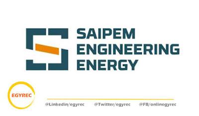 وظائف شركة سايبم مصر للبترول Saipem Misr Oil & Gas