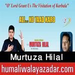http://www.humaliwalayazadar.com/2017/01/murtuza-hilal-nohay-2015-to-2018.html
