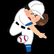 野球のピッチャーのイラスト