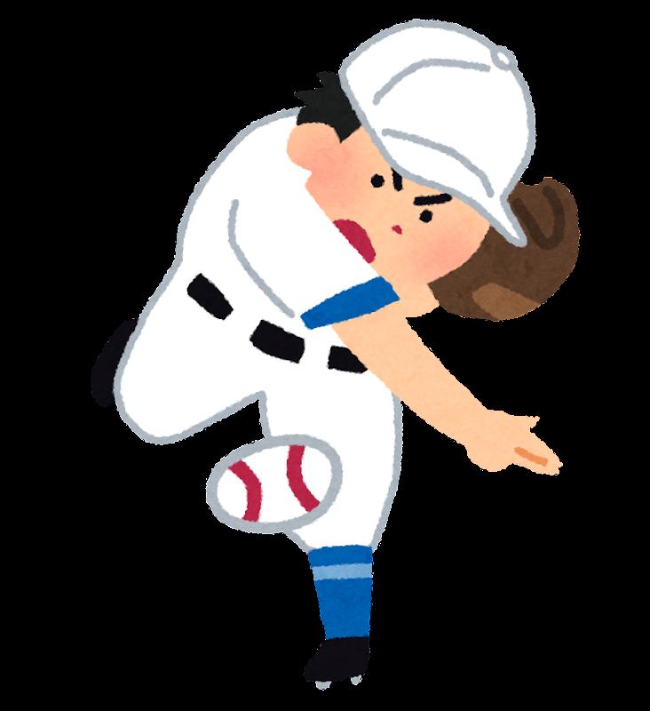 野球のピッチャーのイラスト | かわいいフリー素材集 いらすとや