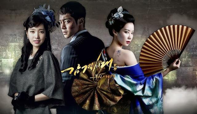"""Drama korea terbaru di simpleaja.com"""