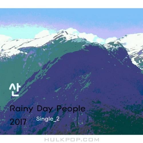 Rainy Day People – 2017 Single 2