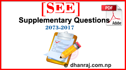 SEE-2073-2017-Supplementary-Questions-Collection