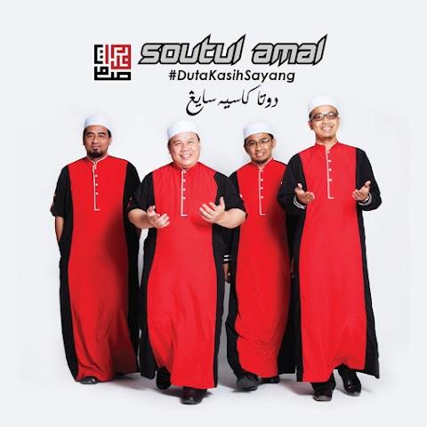 Soutul Amal - Tujuh Dinar Terakhir MP3