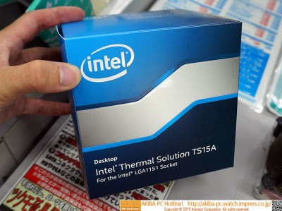 Intel Skylake Unlock