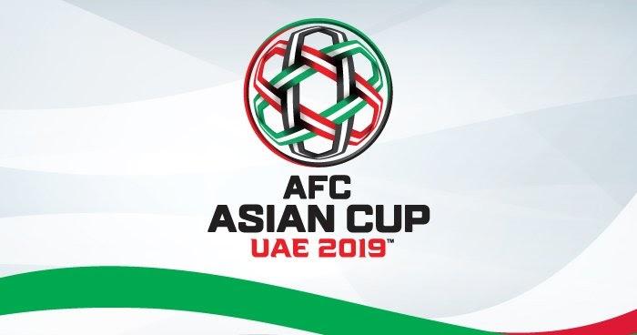 2019 AFC Asian Cup bids