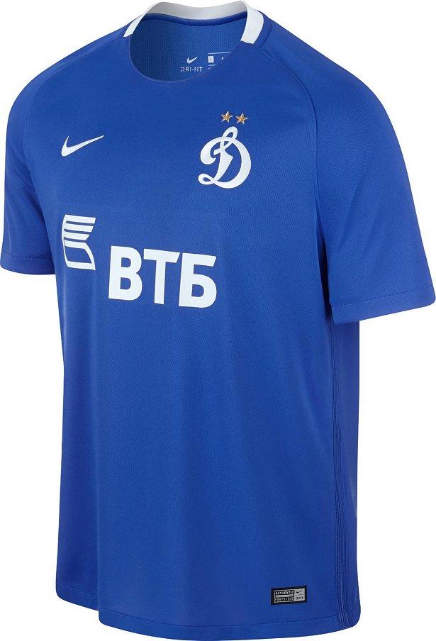 Nike lança novas camisas do Dynamo Moscou - Show de Camisas e2b37ad8567f3