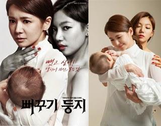 KOREA DRAMA Cuckoo Nest