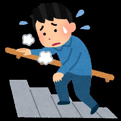 辛そうに階段を登る人のイラスト(男性)