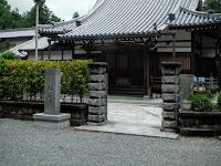 飯盛山楠公寺