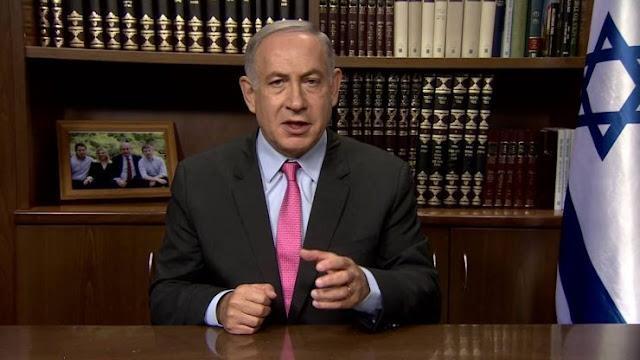 Mensaje del Primer Ministro Netanyahu